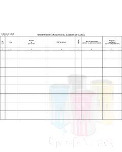 Registru de consultatie al camerei de garda